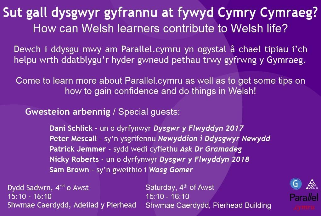 Sut all dysgwyr gyfrannu at fywyd Cymry Cymraeg