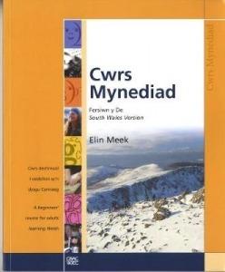 WJEC Cwrs Mynediad