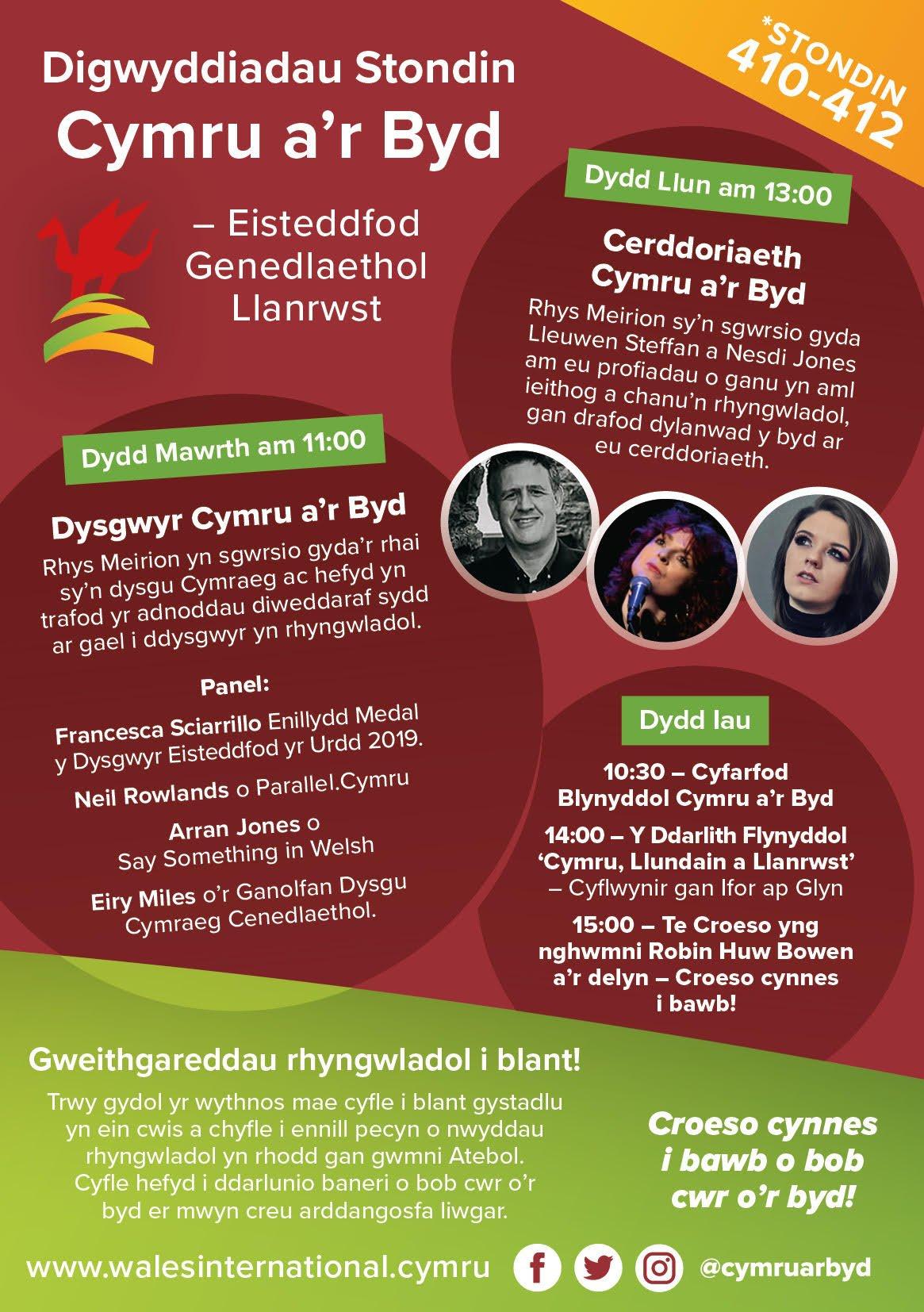 Wales International Eisteddfod 2019
