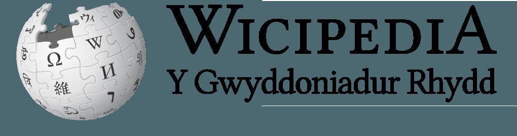 Wikimedian Jason Evans: Sut mae'r Llyfrgell Genedlaethol Cymru yn cydweithio gyda Wicipedia / How the National Library of Wales partners with Wikipedia