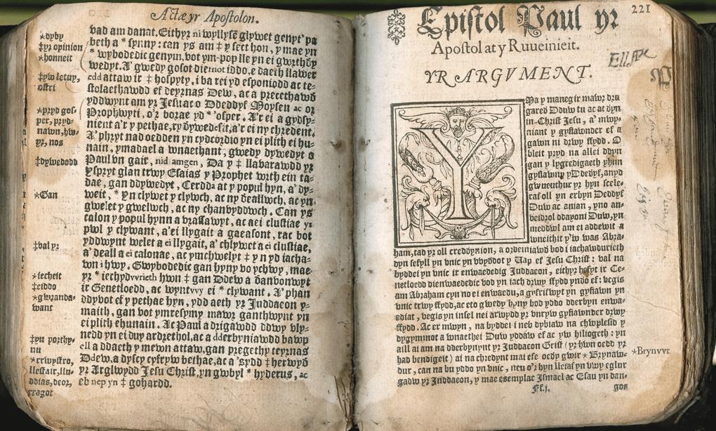 Y Beibl 1588