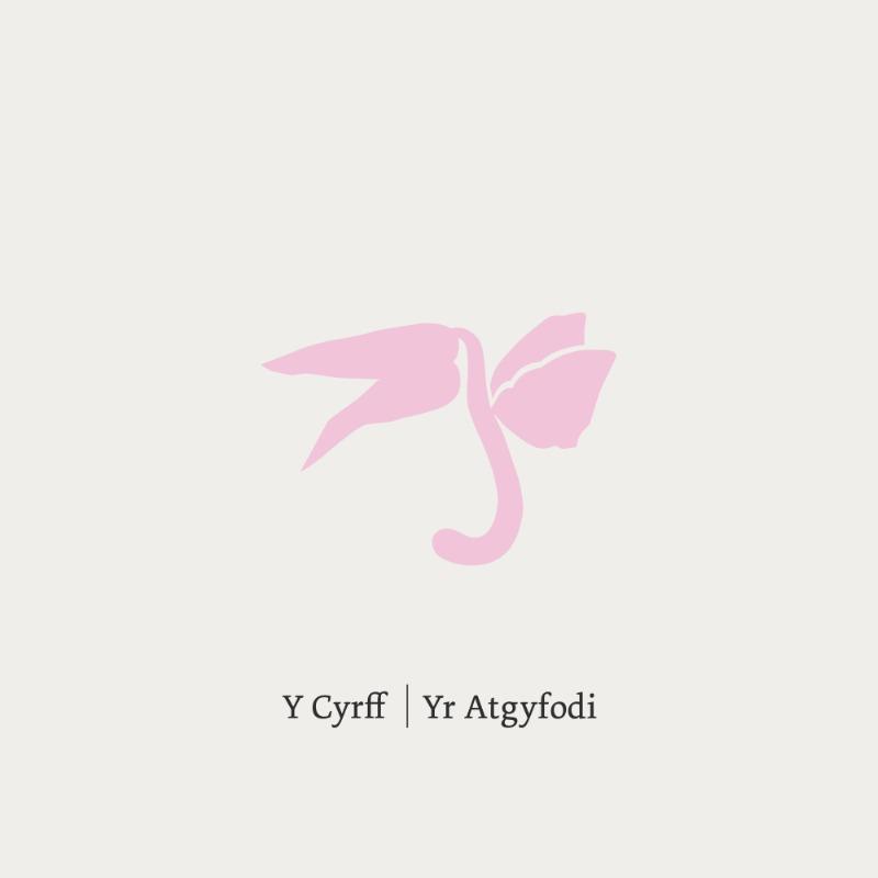 Y Cyrff Yr Atgyfodi