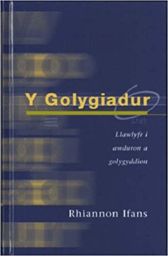 Y Golygiadur