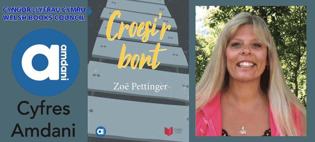 Zoe Pettinger Croesi'r Bon